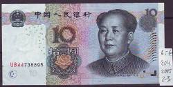 Foto Banknote VR China: 10 Yuan Mao