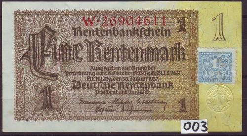 Foto DDR-Banknoten: 5.- Mark Coupon 1948