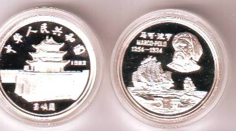 China Münzen Kaufen Seba Berlin