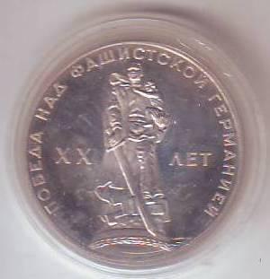 Russland Kupfer Nickel Münzen Kaufen Seba Berlin