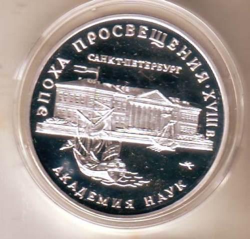 Russland Silber Münzen Kaufen Seba Berlin