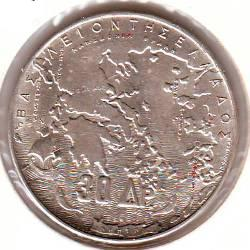 Westeuropa Münzen Kaufen Seba Berlin